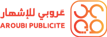 Aroubi Logo